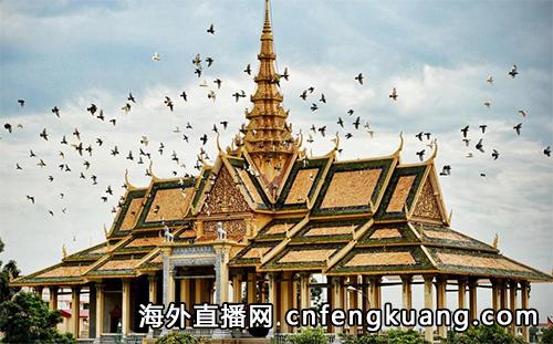 柬埔寨怎么开通抖音直播?抖音海外开播权限如何开通?